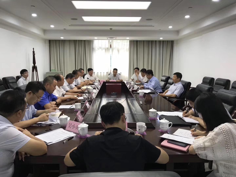 董事长林忠灿受邀参加调研座谈会