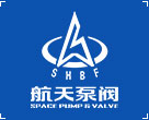 陕西航天泵阀科技集团有限公司
